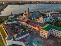 «Встречай, Казань», 3 дня